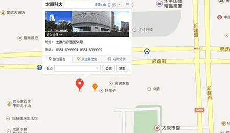 太原科大心理咨询中心地址